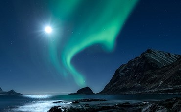National Maritime Museum - Insight Investment Astronomy Photographer of the Year)