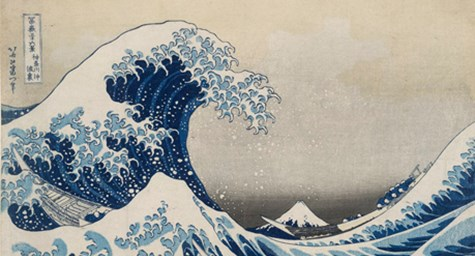 The British Museum - Hokusai: beyond the Great Wave