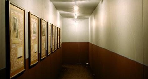Tate Modern - Ilya and Emilia Kabakov: Not Everyone Will Be Taken Into the Future
