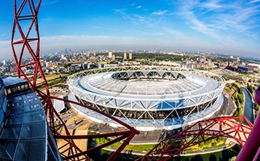 London Stadium (former Olympic Stadium))